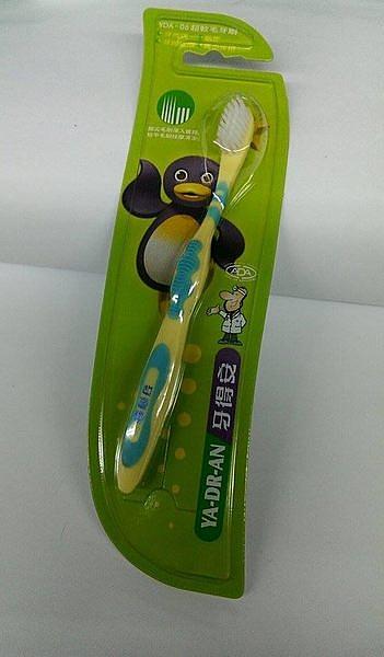 牙得安 兒童專用超軟毛牙刷  24支入