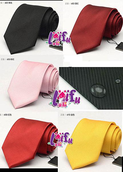 來福領帶,k843領帶首部推出防水細斜紋訂製高檔窄領帶窄版手打領帶 ,售價189元