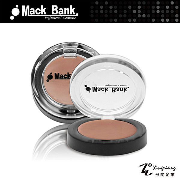 【Mack Bank】M02-02 淺膚色 水透 粉底膏 單色 小包裝(3g)(共10色可選) (形向Xingxiang彩妝 底妝 打底)
