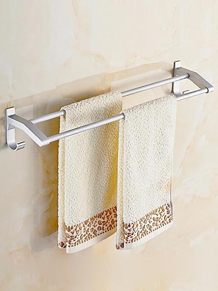 免打孔毛巾架浴室太空鋁浴巾架衛生間毛巾挂架加長單杆雙杆毛巾杆(老闆定錯價 只賣一天)