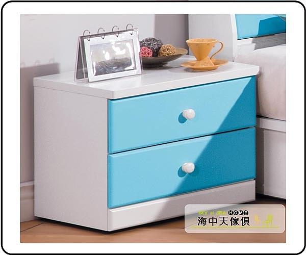 {{ 海中天休閒傢俱廣場 }} G-02 摩登時尚 床頭櫃系列 038-3 童話粉藍雙色床頭櫃