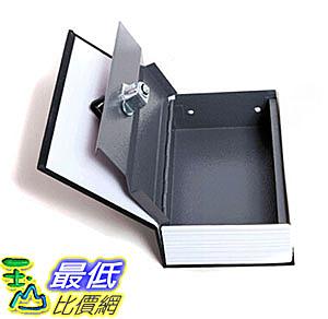 [106玉山最低比價網] 書本字典保險箱 儲蓄罐 書本造型收納盒 隱密造型保險箱 中款(260159)