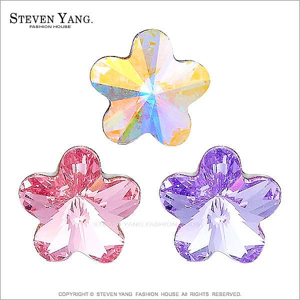 耳環 西德鋼飾「炫彩花朵」耳針式鋼 採施華洛世奇水晶 抗過敏*一對價格*