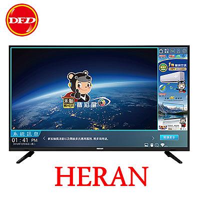 HERAN 禾聯 HF-43EA3 43吋 液晶顯示器 HiHD 1366X768 含類比/HD/HiHD視訊盒 公司貨
