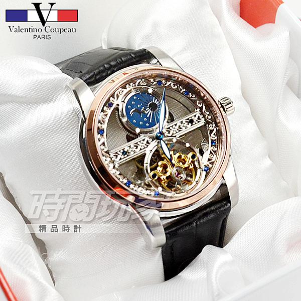 valentino coupeau 范倫鐵諾 簍空自動上鍊機械錶 日月星辰 防水手錶 雕花男錶 真皮錶帶 V6169TR黑