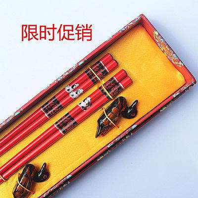 [銀聯網] 高檔禮盒筷子中國特色小禮品 2入