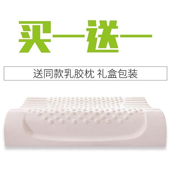 乳膠枕 天然橡膠枕芯記憶雙人枕成人護枕頭
