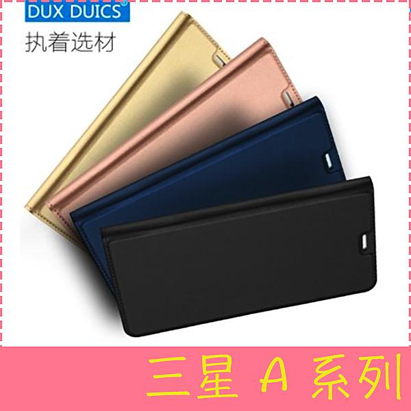 【萌萌噠】三星 Galaxy A8/A7/A5 (7)(6) 簡約商務 融洽系列 純色側翻皮套 全包軟殼 插卡免扣 手機殼