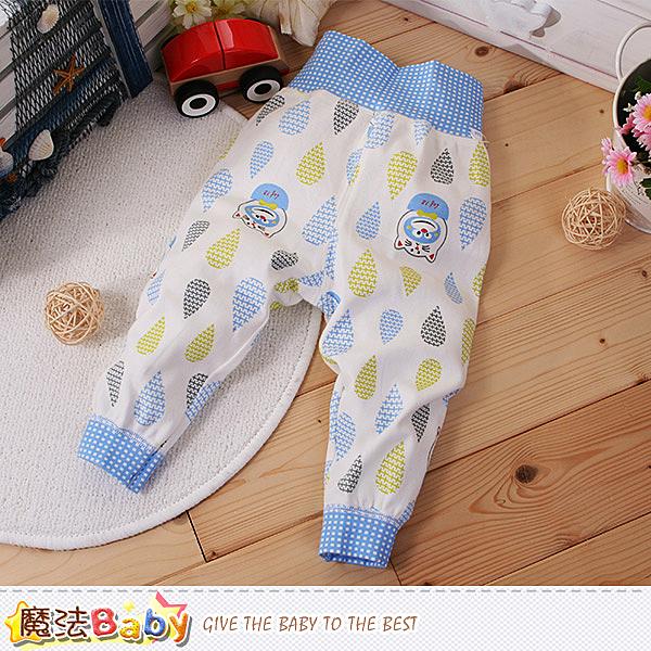 寶寶居家長褲 專櫃正品嬰幼兒純棉高腰護肚睡褲 魔法Baby