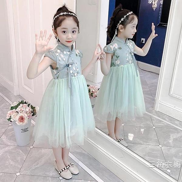 旗袍女童洋裝夏款2020新款女孩兒寶寶復古旗袍網紗蓬蓬公主表演裙子