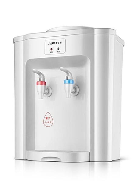 台式飲水機小型家用制冷迷你宿舍學生桌面冰溫熱立式冷熱 城市科技DF