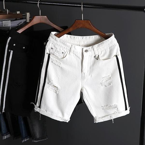 [超豐國際]夏季新款韓版白色牛仔褲男短褲修身破洞毛邊五分褲潮