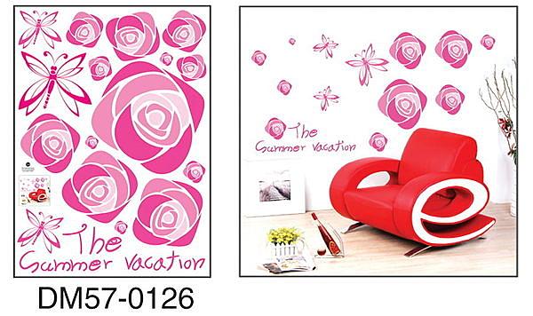 大款DM57-0126第三代可移動式DIY藝術裝飾無痕壁貼/牆貼/防水貼紙