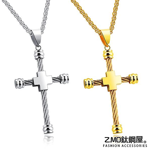 鋼索十字架 Z.MO鈦鋼屋 祈禱 宗教信仰 基督教 方珍珠鍊 天主教 耶穌 白鋼項鍊 【AKS1241】單條價