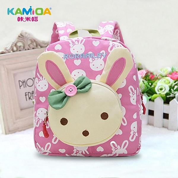 兒童書包韓版可愛寶寶幼兒園書包 男女童女孩1-3-6歲小孩嬰兒書包