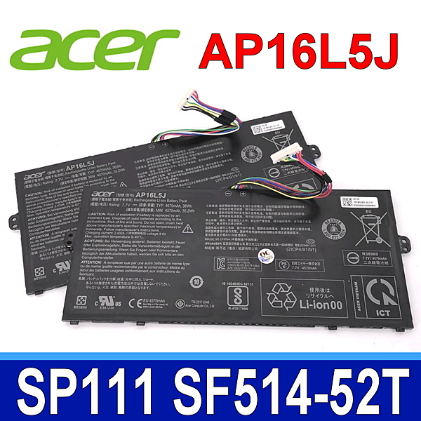 ACER AP16L5J 4芯 原廠電池 SF514-52T SF514-53T Spin 1 SP111-31N SP111-32N SP111-34N Swift 5 SF514-52 系列