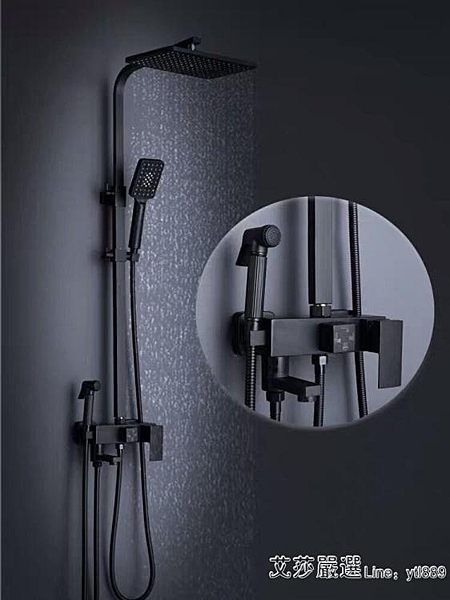 九牧淋浴花灑套裝全銅 浴室家用恒溫淋浴器沐浴淋雨歐式黑色花灑 【全館免運】
