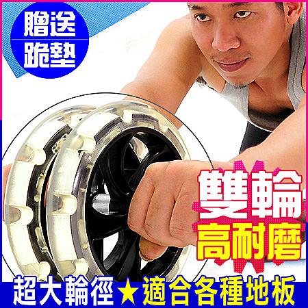 真霸氣20CM超大健美輪.雙輪健腹輪緊腹輪健腹機健腹器另售握力器伏地挺身器單槓仰臥板