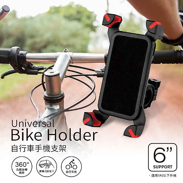 RONEVER 自行車手機支架 PC243