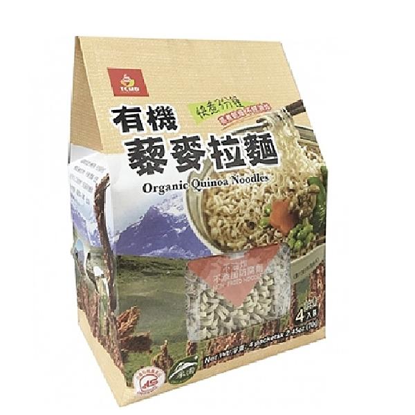 【承昌】有機藜麥拉麵