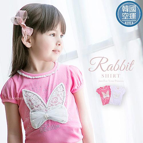 韓國童裝~華麗可愛花兔耳蝶結緹領棉質短袖上衣(230484)★水娃娃時尚童裝★