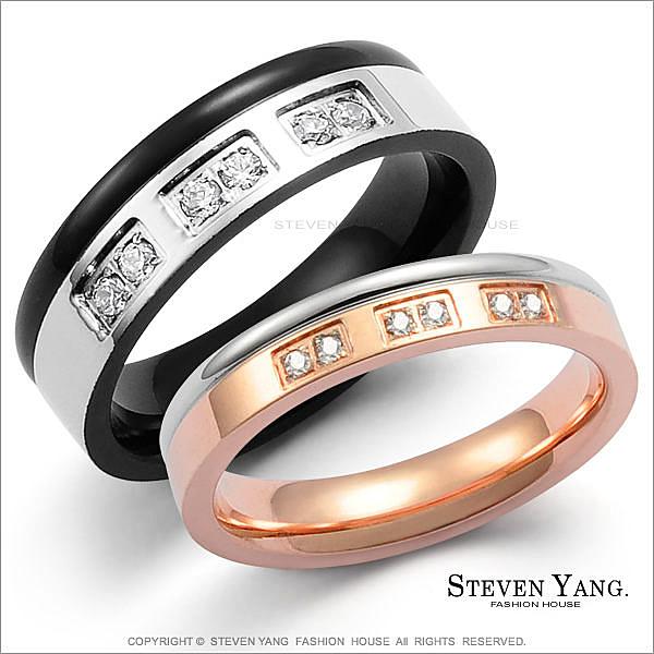 情侶對戒 西德鋼戒指尾戒「真愛找麻煩」級戒 鋯石*單個價格*