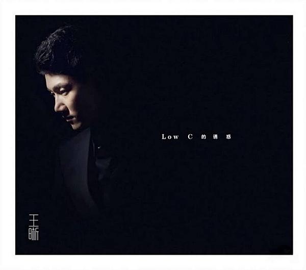 停看聽音響唱片】【CD】王晰:Low C的誘惑