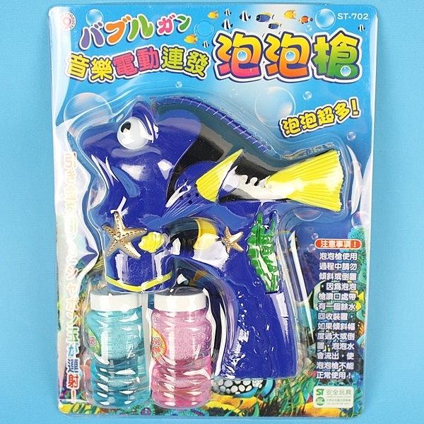 小多莉泡泡槍 D636 音樂電動連發泡泡槍+泡泡水(附電池)/一袋5支入{促180}-生JY013-C