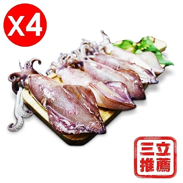 【巧食家】鮮凍熟小卷4包優惠組(360g/包)-電電購