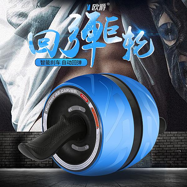 男腹肌輪回彈健腹輪練腹肌滾輪收腹器健身器材家用捲腹輪正品WY【快速出貨】