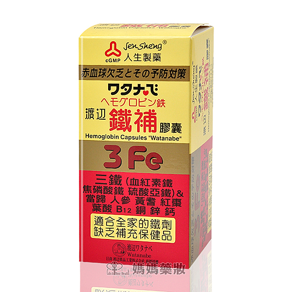 人生製藥渡邊鐵補膠囊(60粒) 【媽媽藥妝】
