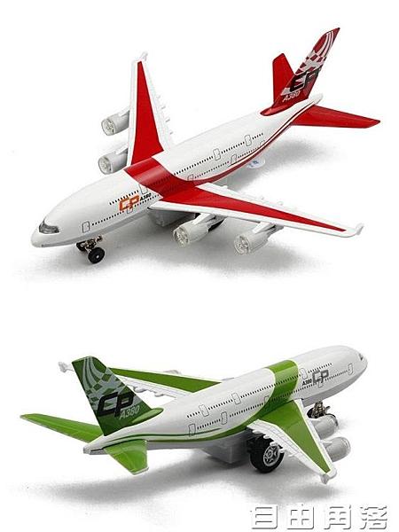 合金小飛機模型玩具仿真金屬戰斗機直升機客機艦載機聲音燈光回力  自由角落