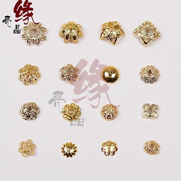 [超豐國際]DIY半成品手鏈項鏈配飾鎏金色花托隔片手工飾品配1入
