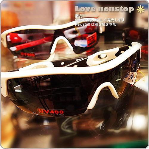 ☆樂樂購☆鐵馬星空☆EXUSTAR G09自行車太陽眼鏡TR90鏡架(4色鏡片)*(P11-017)