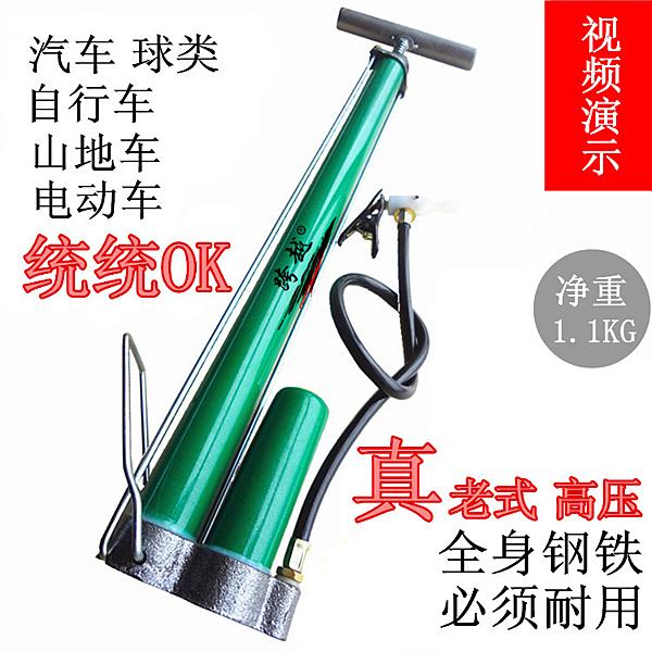 高壓山地車打氣筒自行車汽車電瓶電動車籃球單車打氣筒