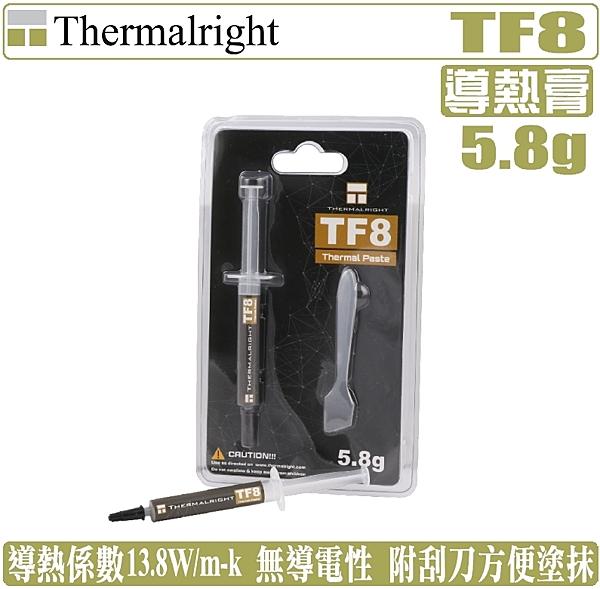 [地瓜球@] 利民 Thermalright TF8 散熱膏 導熱膏 5.8g