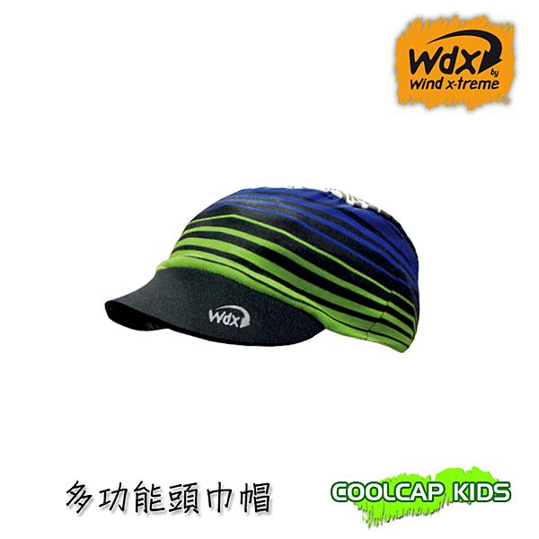Wind x-treme 多功能頭巾帽-COOLCAP KIDS 11095/ 城市綠洲 (西班牙品牌.帽子.遮陽帽.防紫外線.抗菌)
