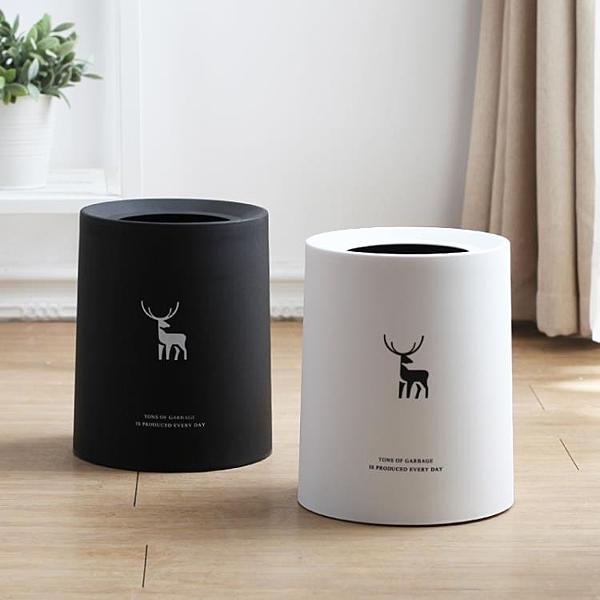 垃圾桶歐式垃圾桶家用簡約時尚印花北歐創意客廳臥室廚房衛生間大紙簍筒BL【特價】