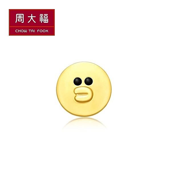 網路獨家款 莎莉18黃K金耳環(單耳) 周大福 LINE FRIENDS系列