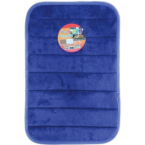 日式居家 好好用造型地墊-藍色(約40x60cm)/P7760/浴墊/鋪墊/毛墊/踏墊/門墊/吸水墊/防滑墊/衛浴客廳