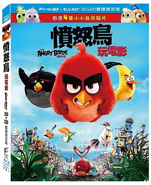 【停看聽音響唱片】【BD】憤怒鳥玩電影 3D+2D 雙碟限定版