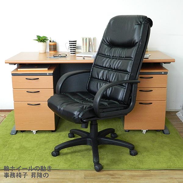 工作桌【時尚屋】CD150HB-08木紋辦公桌櫃椅組Y699-16+Y702-1+FG5-HB-08/DIY組裝/電腦桌