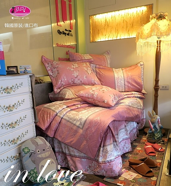 『儷影雙雙』5*6.2尺/七件套床罩組/雙人/80支精梳棉*╮☆【御芙專櫃】韓國原裝布料/高觸感/