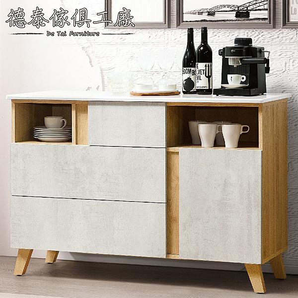D&T 德泰傢俱 JOYE清水模風格4尺石面餐櫃 A011-J17+17-1