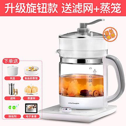 養生壺全自動玻璃家用多功能辦公室小型養身煮茶器煮花茶壺 220V 亞斯藍