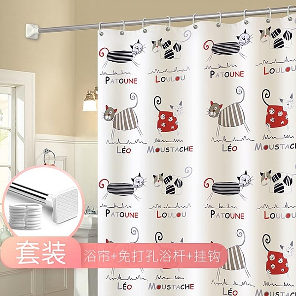 浴簾套裝衛生間窗簾