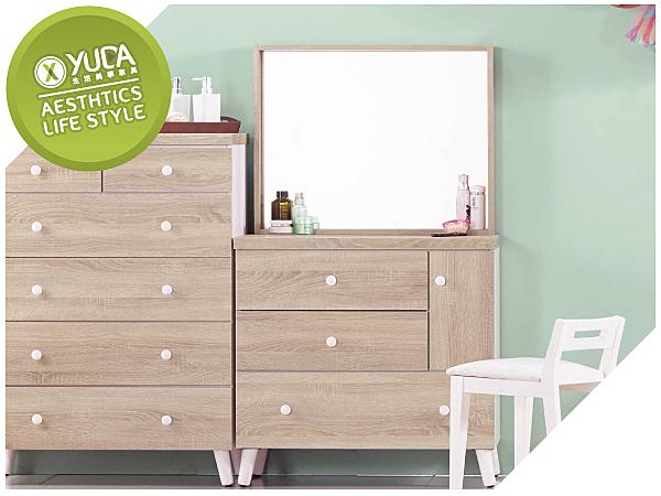 【YUDA】歐式 小北歐 耐磨 波麗漆 浮雕木紋 鏡檯/化妝台/妝台 J0S 45-5
