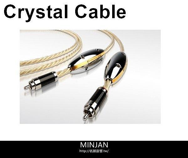 【名展音響】荷蘭頂級音響線材Crystal Cable 訊號線Absolute Dream Monocrystal 長度1M
