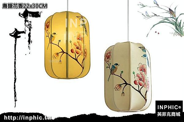 INPHIC-中式手繪布藝吊燈茶樓過道餐廳走廊酒店吧檯燈飾餐廳古典仿羊皮燈-鳥語花香22x30CM_S3081C