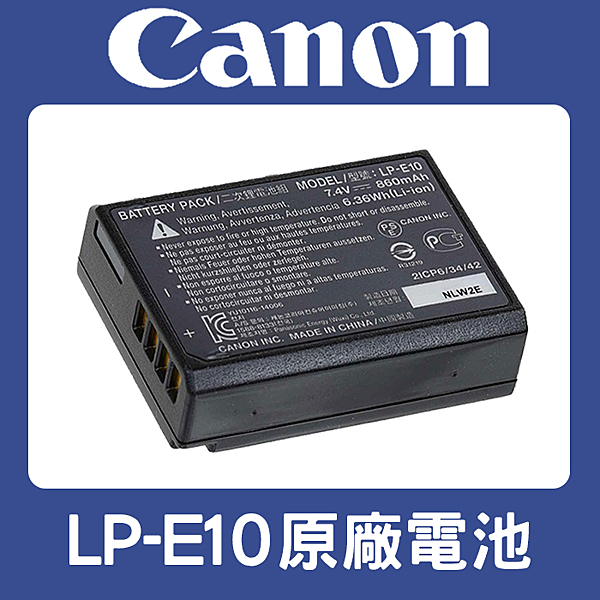 【完整盒裝】全新 LP-E10 原廠電池 CANON LPE10 適用 EOS 1500D 1300D 1100D